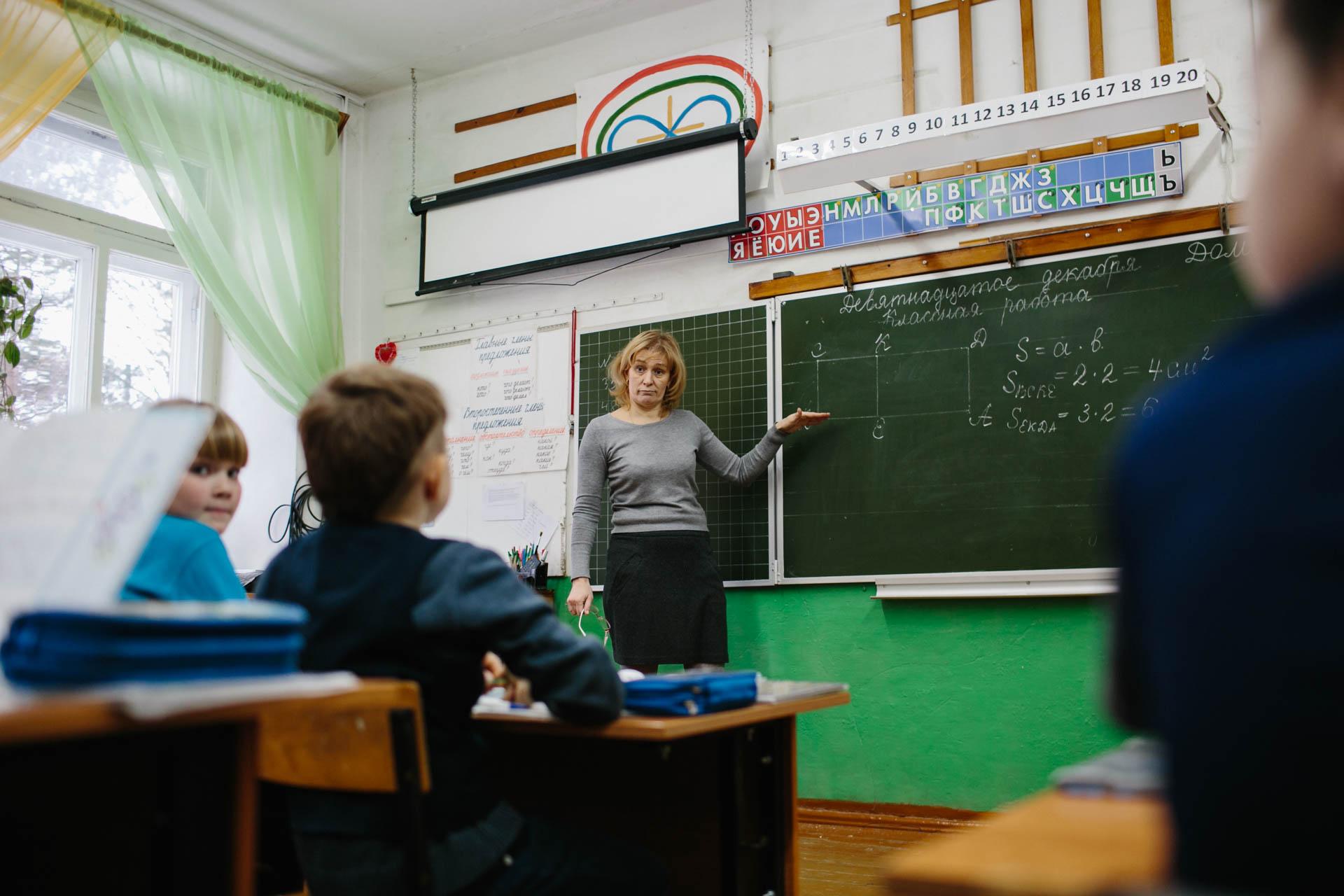 Учитель начальных классов Ивакина Наталия Юрьевна