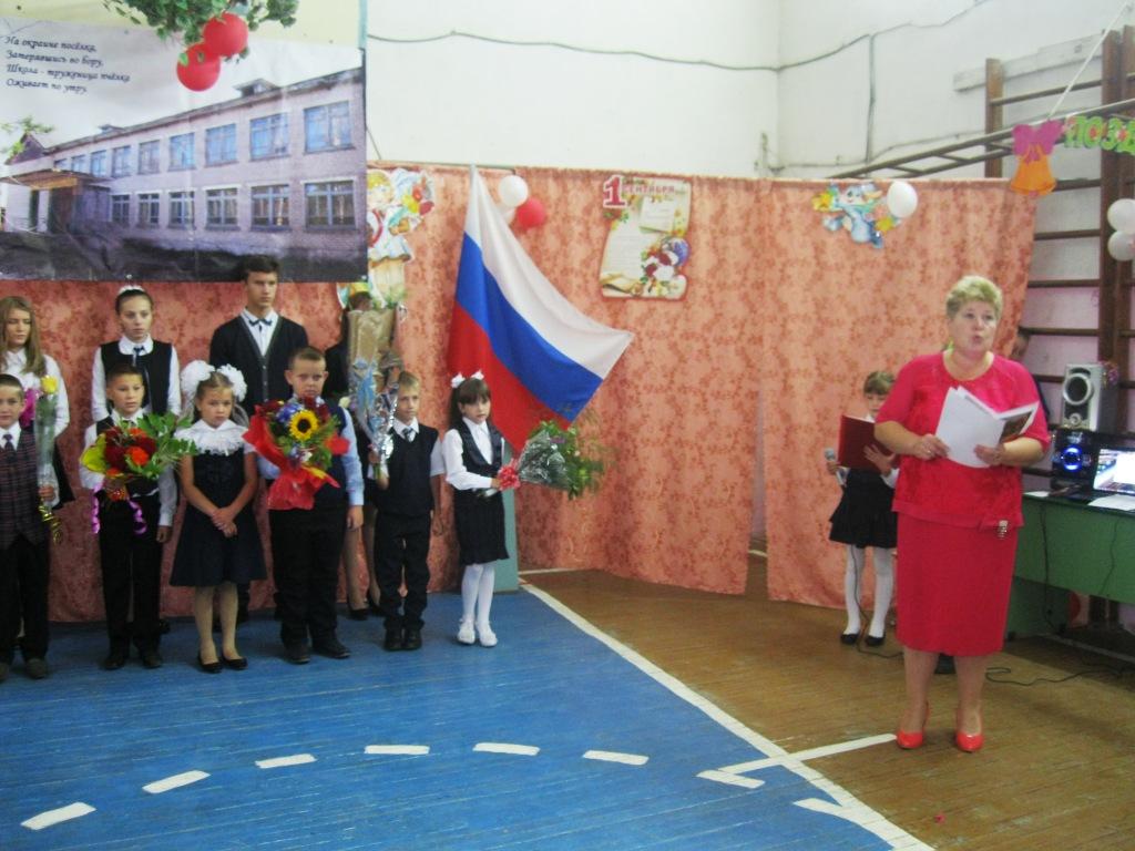 Директор школы Баракшина Ирина Владимировна