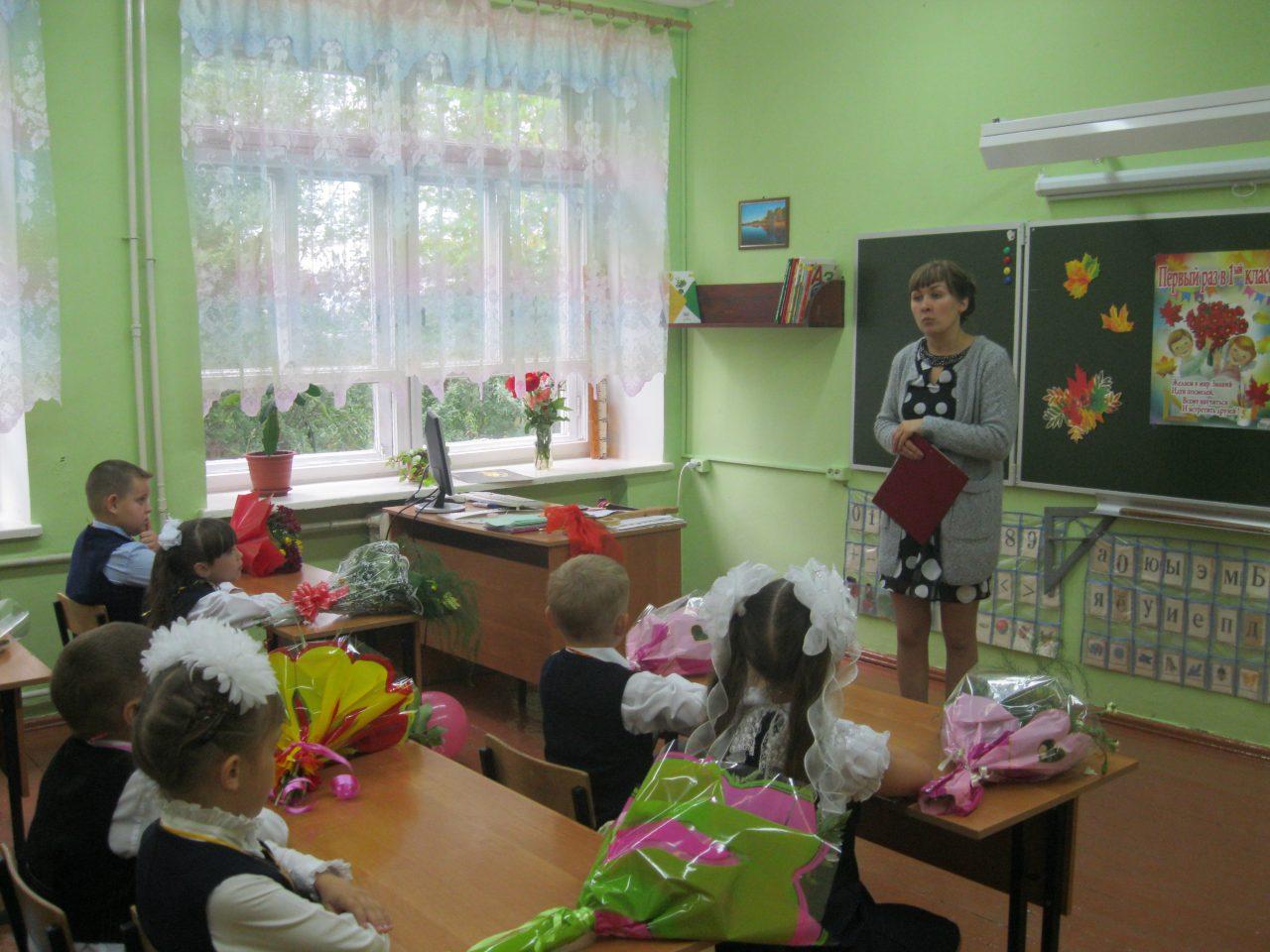Учитель начальных классов Макарьина Ольга Сергеевна