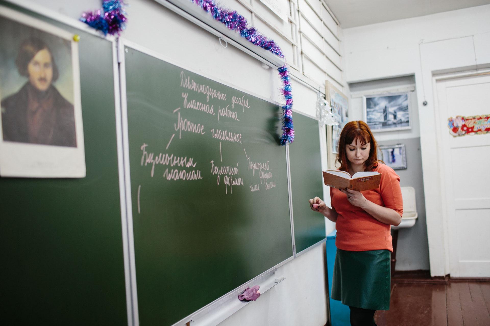 Учитель русского языка и литературы Басова Марина Константиновна