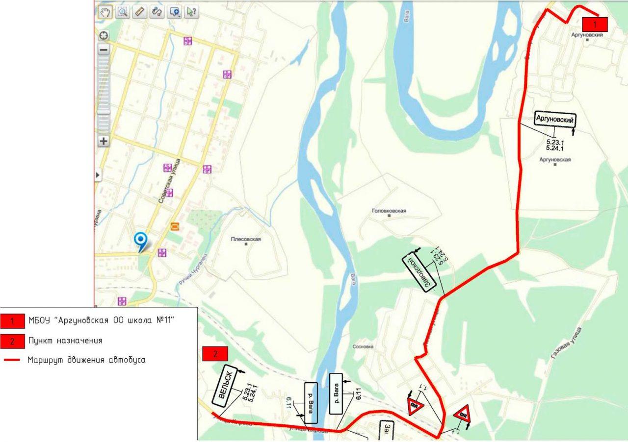 Схема маршрута движения автобуса ОУ