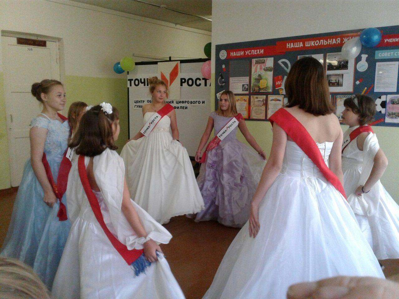 23 сентября в день открытия центра у нас в школе были гости, состоялся концерт.