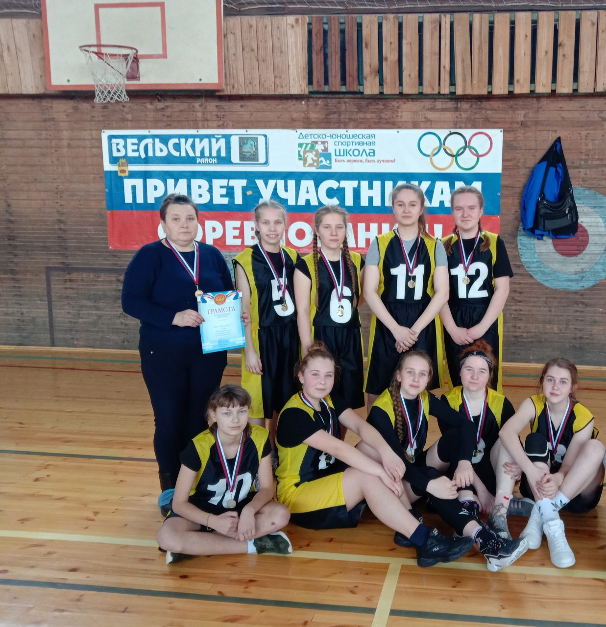 22 февраля 2020 года команда девушек МБОУ «Аргуновская ОШ № 11» заняла 1 место в районных соревнованиях по баскетболу в зачет Спартакиады сельских школ среди девушек 2004-2008 г. рождения.