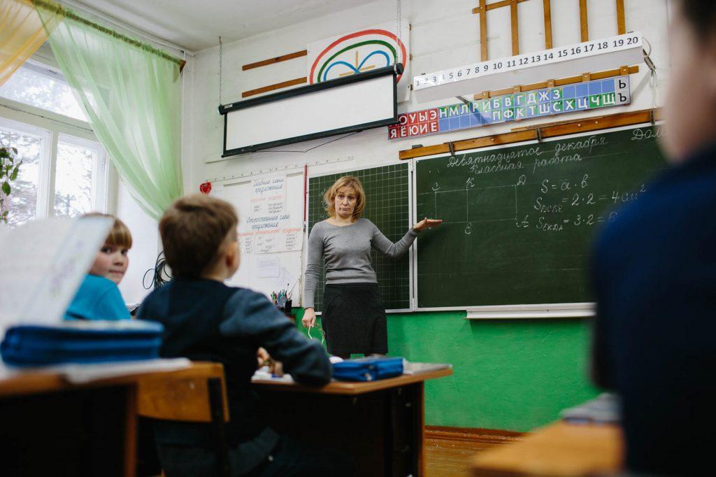 Ивакина Наталия Юрьевна