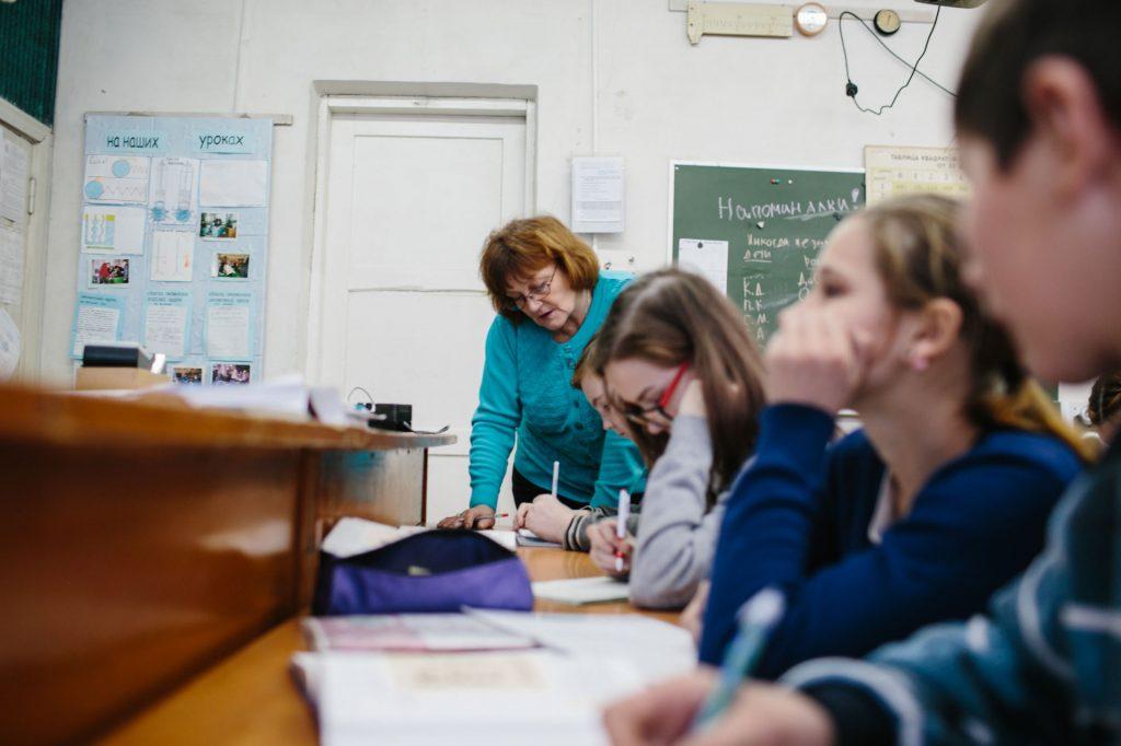 Красильникова Ольга Геннадьевна